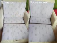 Грязный диван в съемной квартире до и после химчистки